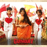 14jan Gunday Wall01 185x185 Preview: Gunday