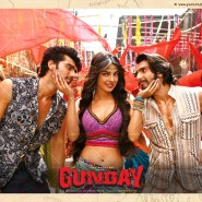 14jan Gunday Wall04 185x185 Preview: Gunday
