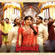 14jan Gunday Wall05 185x185 Preview: Gunday