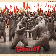 14jan Gunday Wall06 185x185 Preview: Gunday