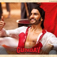 14jan Gunday Wall07 185x185 Preview: Gunday