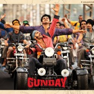 14jan Gunday Wall10 185x185 Preview: Gunday