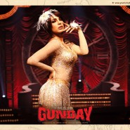 14jan Gunday Wall12 185x185 Preview: Gunday