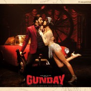 14jan Gunday Wall13 185x185 Preview: Gunday