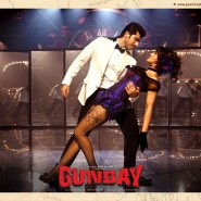 14jan Gunday Wall14 185x185 Preview: Gunday