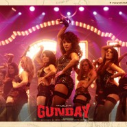 14jan Gunday Wall16 185x185 Preview: Gunday