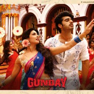 14jan Gunday Wall18 185x185 Preview: Gunday