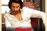 14jan_Gunday-Wall19
