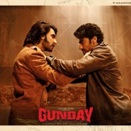 14jan Gunday Wall23 185x185 Preview: Gunday
