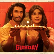 14jan Gunday Wall24 185x185 Preview: Gunday