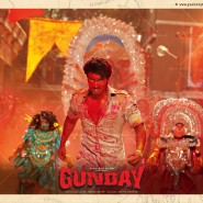 14jan Gunday Wall26 185x185 Preview: Gunday