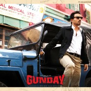 14jan Gunday Wall27 185x185 Preview: Gunday