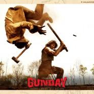 14jan Gunday Wall30 185x185 Preview: Gunday