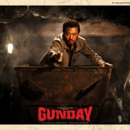14jan Gunday Wall32 185x185 Preview: Gunday