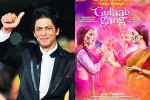 14jan_SRK-GulaabGang