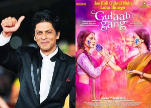 14jan SRK GulaabGang 300x216 Shah Rukh Khan drools at the 'Gulaab Gang' trailer