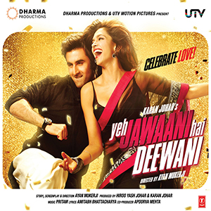 14jan YJHD REFLECTIONS 2013: Best Films 2013