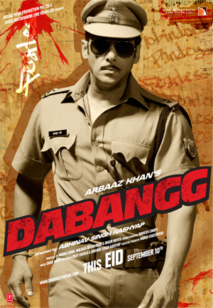 14jan salman dabangg The Best of Salman Khan