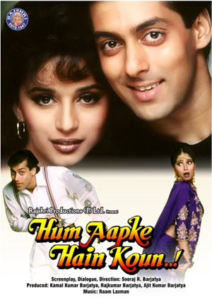 14jan salman hahk The Best of Salman Khan
