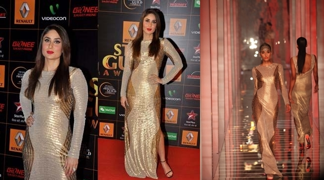 14jan whwn StarGuild10 Whos Hot Whos Not: Star Guild Awards