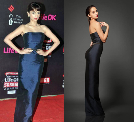 Aditi1 Whos Hot Whos Not   Screen Awards 2014