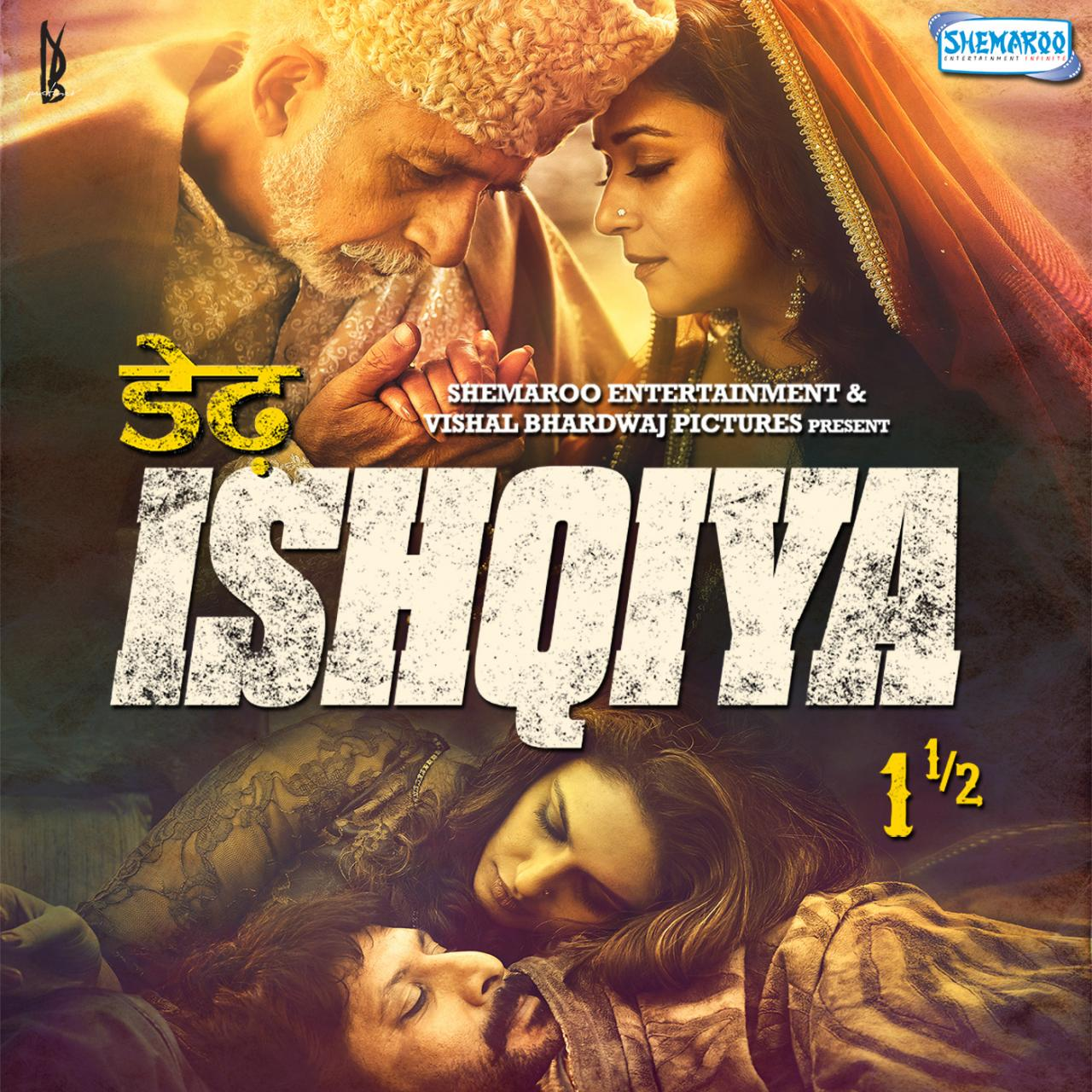 Dedh Ishqiyamoviereview Dedh Ishqiya Movie Review
