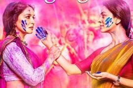 FIRST LOOK:  Madhuri and Juhi WOW in the Gulaab Gang Trailer