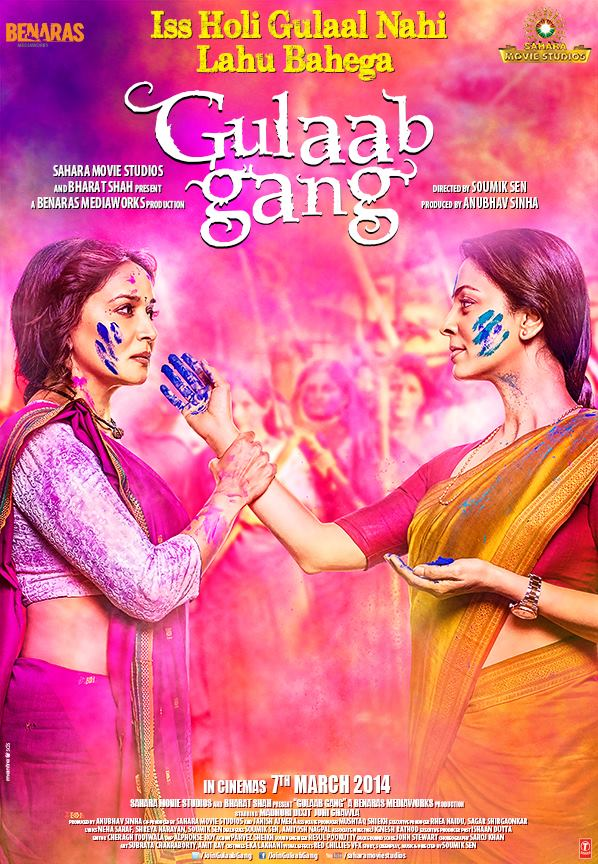 gulaabgang FIRST LOOK:  Madhuri and Juhi WOW in the Gulaab Gang Trailer