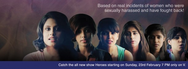 14feb ChannelV Heroes 612x226 Channel V celebrates the real Heroes