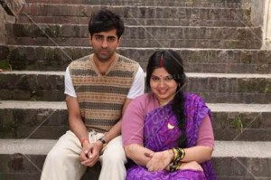 14feb FL DumLagaKeHaisha 300x199 First Look at Maneesh Sharmas Dum Laga Ke Haisha