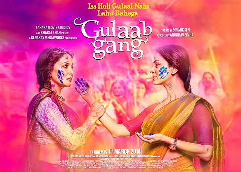 14feb gulaabgangmusic Gulaab Gang release back on!