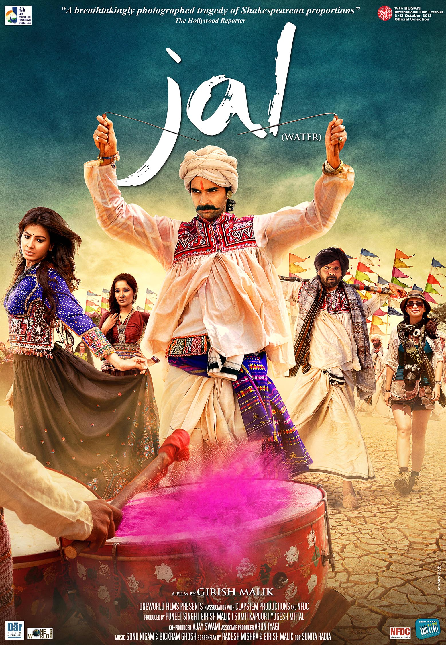 DHOL Poster First Look of Jal!
