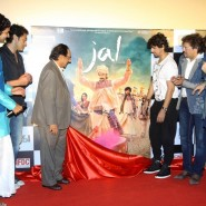Jaltrailerlaunch3 185x185 First Look of Jal!