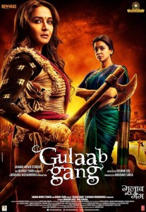 Support My School Gulaab Gang13 207x300 Madhuri and Juhi's Gulaab Gang India Release Stayed by Delhi High Court