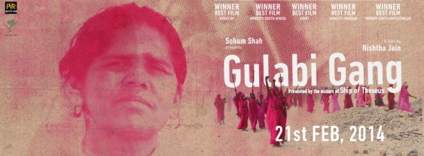 gulabigangdocumentary 612x226 Gulabi Gang   The Documentary Releasing February 21st