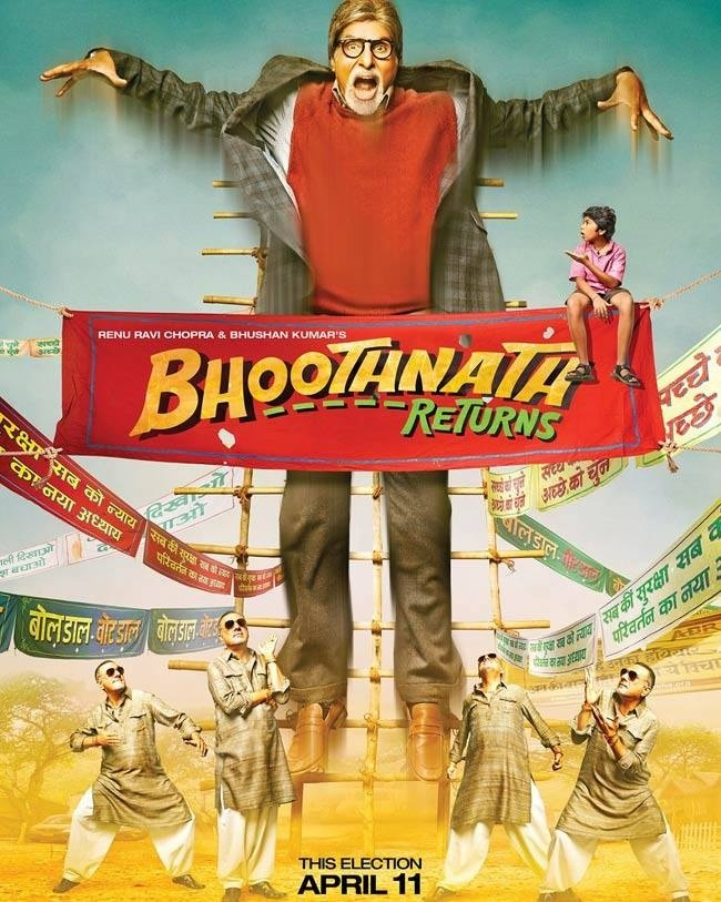 image5 Special Report:Bhoothnath Return Trailer Launch