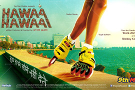 14mar_HawaaHawaai-Poster01