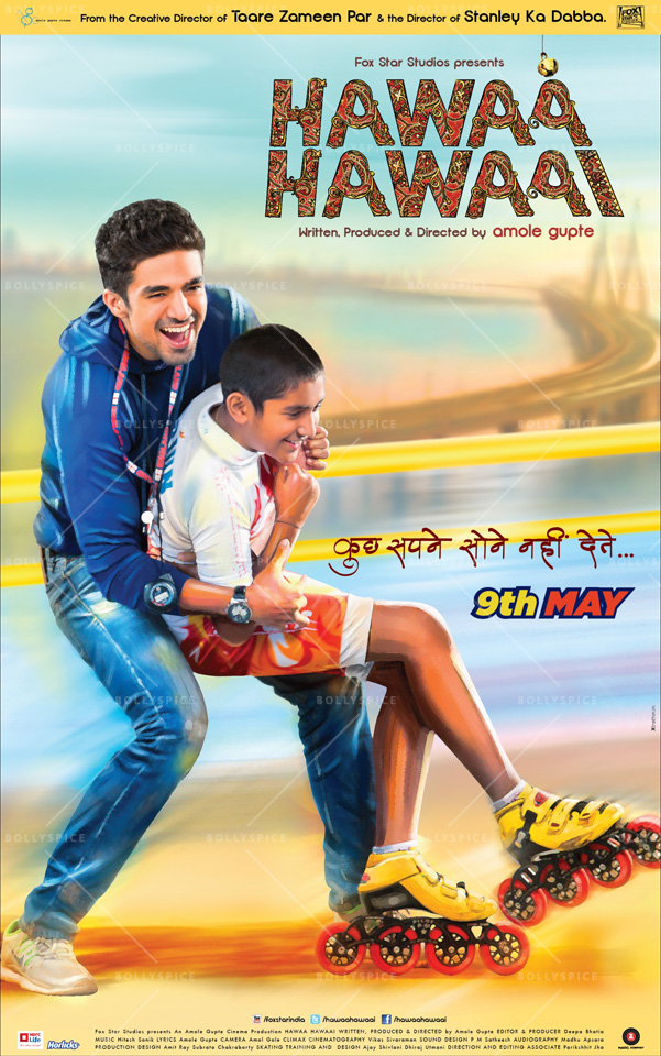 14mar HawaaHawaai Poster02 Sridevi to unveil Hawaa Hawaai trailer & second poster revealed!