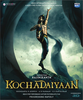 14mar Kochadaiyaanmusic Kochadaiiyaan Music Review