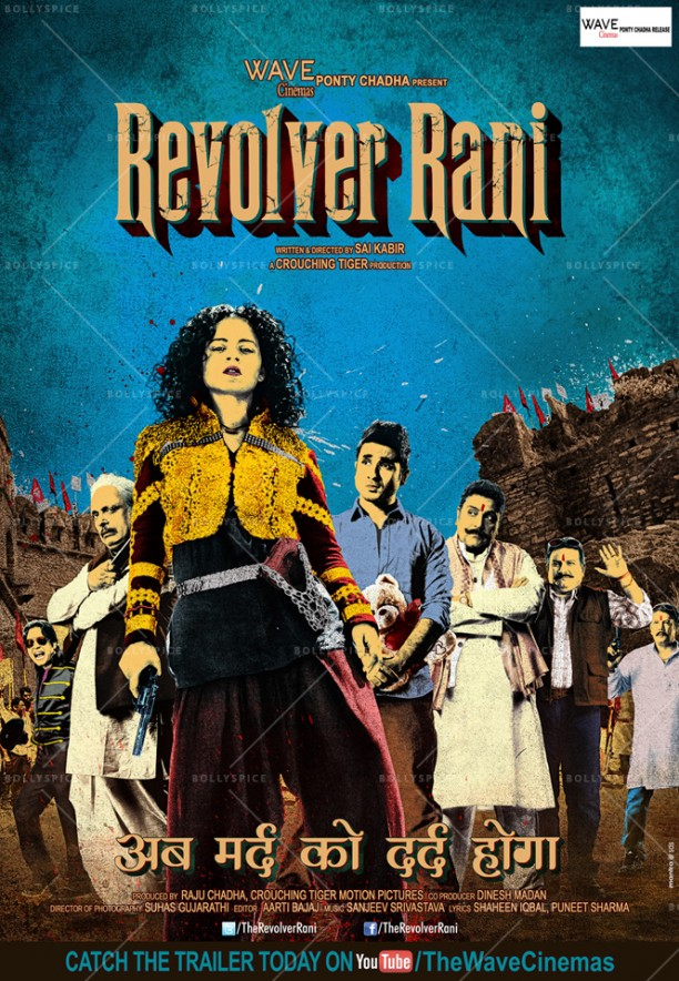 14mar RevolverRani Poster01 612x884 Kangana Ranaut's Revolver Rani all set to release on 25th April 2014