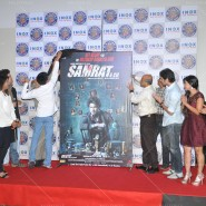 14mar SamratCoTrailerLaunchEvent07 185x185 Rajshris Samrat & Cos trailer launched in grand style!