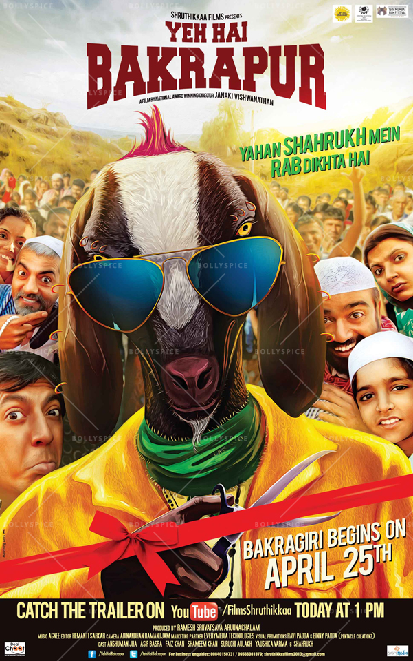 14mar YHB Poster01 First rib tickling poster and trailer of 'Yeh Hai Bakrapur' released