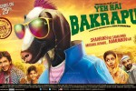14mar_YehHaiBakrapur-Poster02
