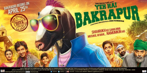 14mar YehHaiBakrapur Poster02 612x306 Yeh Hai Bakrapur songs now available for Free Download