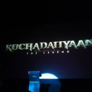 kochadaiiyaancurtainraiser9