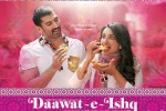14apr_Daawat-E-Ishq-FirstLookPoster