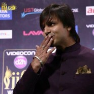 14apr_Day2Events-IIFA33