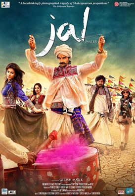 14apr JalPoster Girish Malik's 'Jal' Wins National Award for Visual Effects