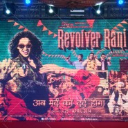 14apr RevolverRaniPressCon24 185x185 Special Report: Revolver Rani Press Conference