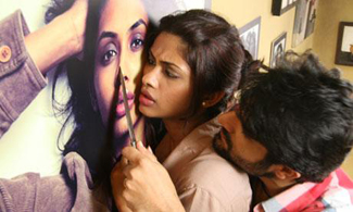 14apr killtherapist Kill The Rapist finally gets Censor Boards approval
